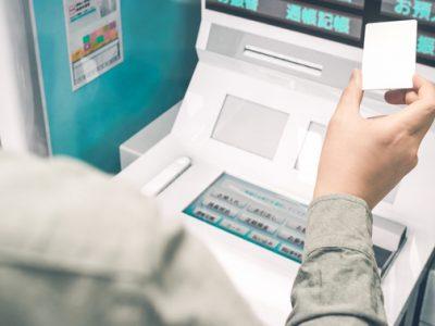 各銀行を徹底比較!振込みの仕組みと振込手数料まとめ